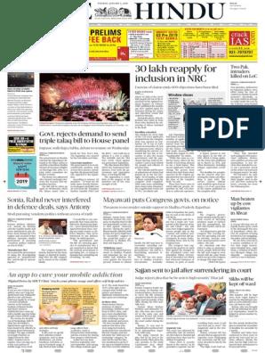 Bitul in)the Hindu Full 01 01 2019 | Google Play | Politics