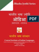 LEARNING ODIA THROUGH HINDI