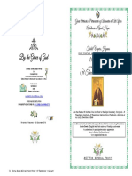2019 - 11 Jan -Matlit- St Theodosios the Cenobiarch
