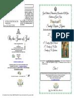 2019 -27 Jan - 35ap - 15 Luke- Tone 2 - Vespers Hymns - St John Chrysostom