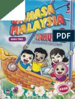 buku teks bm tahun 2 kssr.pdf