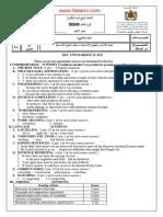 تصحيح الإمتحان الوطني الموحد للبكالوريا الدورة الإستدراكية 2014 مادة اللغة الإنجليزية مسلك العلوم الإنسانية