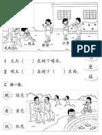 Pg 1 - Pg 32