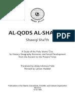 qods_shareef