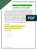 Column size reduction of size.pdf