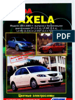 Mazda AXELA 2003-2009 AD.pdf