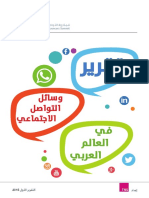 Arabic Report-Arab Social Media Analysis