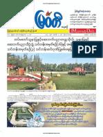 Myawady Daily 3-1-2019