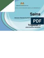 Dskp Science Form 1 Finalised