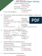 DAO2011WithKey.pdf
