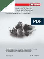 Kfn 37452 Ide_ru