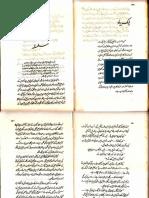 Silsila - Hasan Nasir