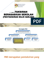Pbs Presentation