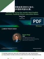 TeachAway.pdf