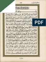 18. Al-Kahf