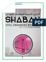 Shaban Booklet 13-9-2017- 167 Pages