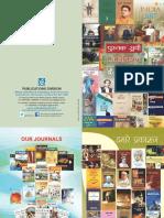1984 GS Prelims Paper [Shashidthakur23.Wordpress.com]
