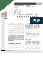 Learning Discernment Spiritual Direction Training Program Phase II Retreat