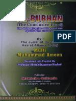 Al-Burhan [English]