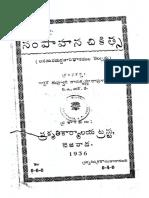 2015.388765.Hindu-Medicine