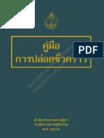 Ebook-0002.pdf