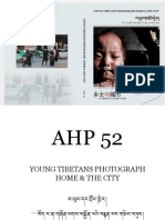 Asian Highlands Perspectives 52