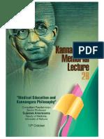 kannangara memorial lecture