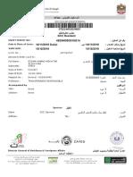 Visa-201201801000339976