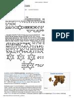 Jewish Mysticism - Wikiwand