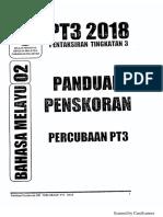 SKEMA BM.pdf
