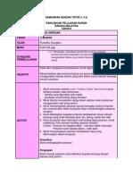 RPH 1.3.3.docx