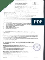 Paracetamol Alkaloid Tbl_upatstvo