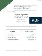 CS Intro Chap 5 Algorithms