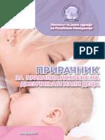MK Priracnik za pravilna ishrana na doencinja i mali deca.pdf