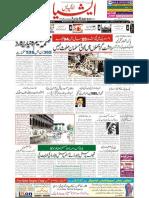 01 7 Files Merged.pdf