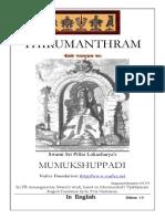 Mumukshupadi Part 1