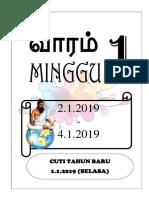 Partition for file RPH 2019.pdf