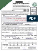 App-Form-Assembly-Sectetariat-GB-16-17.pdf