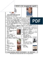 Kalyanji Nanakuthan Tt Study