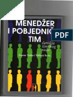 Menađer i pobjednički tim, zagreb, 1996, Goran Tudor i Velimir Sri哸