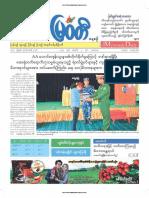 Myawady Daily 7-1-2019