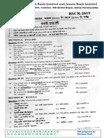 Officer IT (Sonali & Janata Bank) MCQ Solution