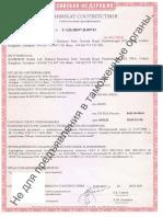 303-double-door-wafer-check-valve-gost-certificate.pdf
