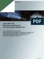 461.Audi.A8.Vspomogat.systemy.voditelya