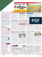 Andhra Pradesh 07-01-2019 Page 2