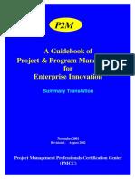 A_Guidebook_Of_Project_Program_Managemen.pdf