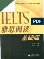 đình long ielts_Essential Reading for IELTS.pdf