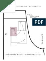 x_apron_pat.pdf