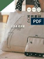 108488686-24337595-Cotton-bags.pdf