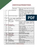 MANF_HELP.pdf